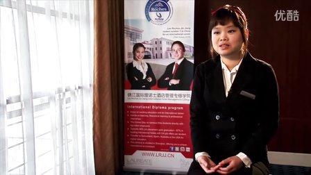 Monica 访问 - 锦江国际理诺士酒店管理专修学院