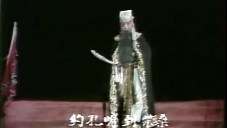 越调舌战群儒上舞台实况版  申凤梅先生主演