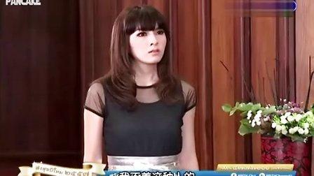 [Pancake字幕组]藏心计[中字07]