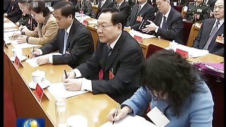 中国共产党第十八届中央纪律检查委员会 第三次全体会议闭幕
