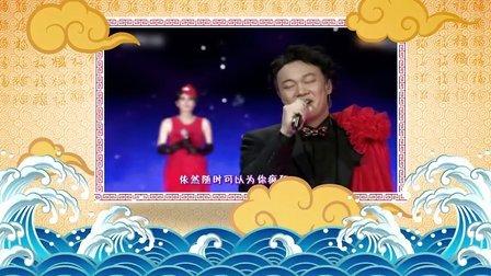 2014马年央视春节联欢晚会宣传片