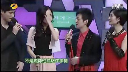 周渝民搞笑综艺花絮集锦