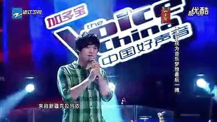 多亮《小情歌》120720 中国好声音 高清