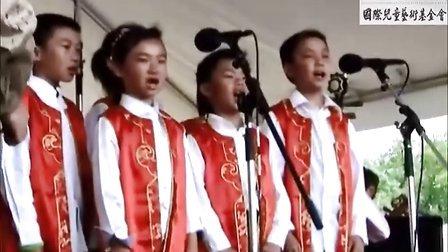 2011世界儿童节(1)-国际儿童艺术基金会