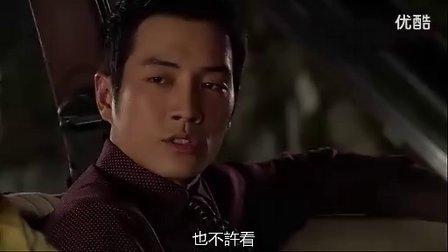 宇珠剪辑29集
