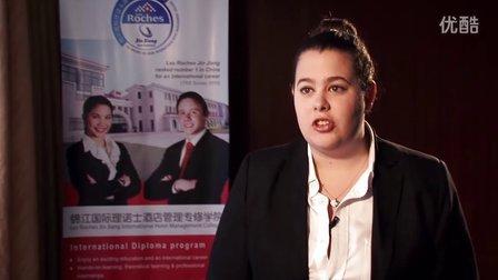 Sofia访问 -  锦江国际理诺士酒店管理专修学院