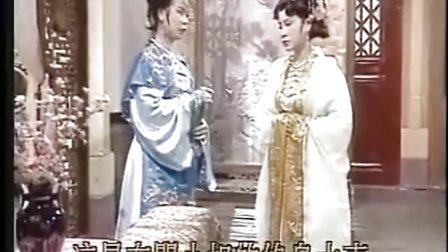 黄香莲歌仔戏大唐风云录3