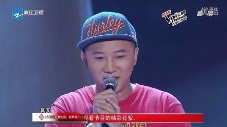 X 超清现场 120803 最喜欢的 关喆 - 领悟 中国好声音