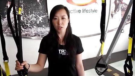 采访TRX国际运营总监Tanya Lee