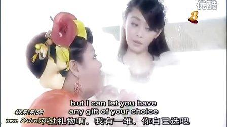 糊里糊涂爱上它  (2012) 02 【新加坡剧】