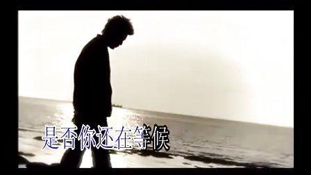 张镐哲 - 路太远
