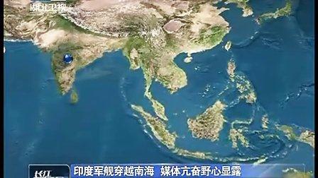 【长江新闻号20120525】孔子学院风波 菲律宾继续扩充军备