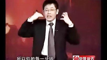林伟贤-最佳商业模式-002
