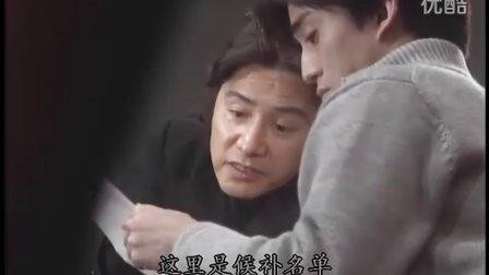 古畑任三郎Ⅲ - 第1集