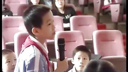 《架起友誼的橋梁》教學課例(小學四年級心理健康,育才第二小學:王鳳莉)