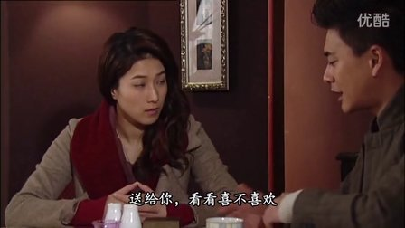 護花危情 20 粵語版