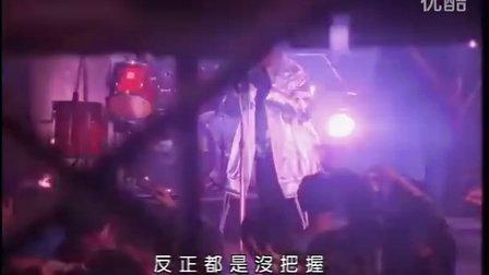 郑智化 - 游戏人间 (1995)