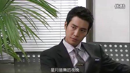 宇珠剪辑19集