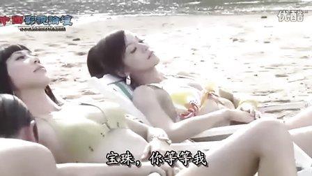 [zzyo.com]七擒七纵七色狼