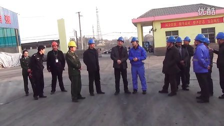 新洲区长 区安监局局长 区消防大队 武汉中东总经理 及各领导