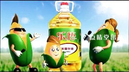 山东点睛堂广告—乐悟玉米油