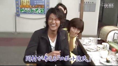 20120618富士1台「やべっち寿司」(绝对彼氏宣番)再放送