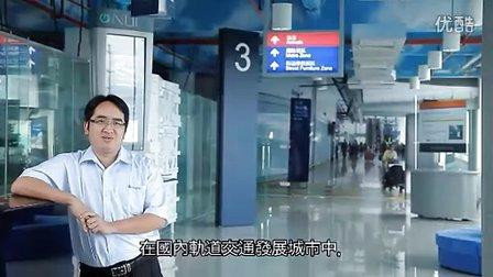 欢迎加入葆冈工程有限公司