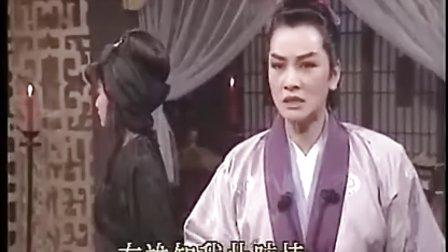 黄香莲歌仔戏大唐风云录15