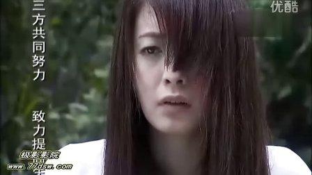 糊里糊涂爱上它 (2012) 01【新加坡剧】