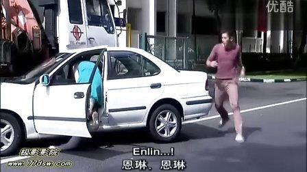 糊里糊涂爱上它  (2012) 17【新加坡剧】