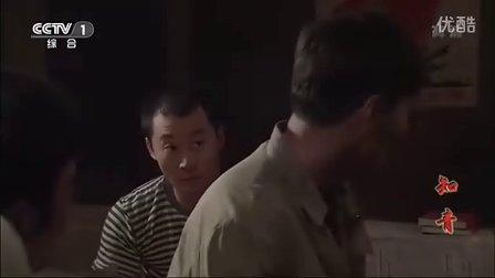 知青 第08集