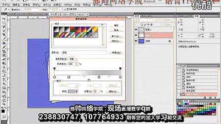 教程視頻 視頻教程 教程下載_手繪紙
