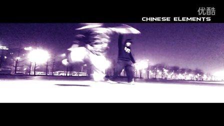 北京BJS鬼舞堂  —  中国元素联盟(CE)队长-Rnisdex(原罪) 2014 shuffle 秀! 视频缩略图