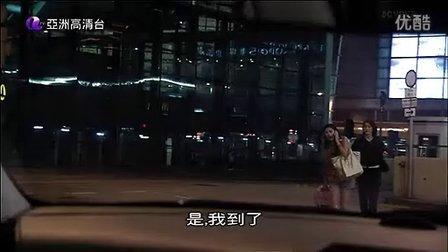 法网群英04(粤语)