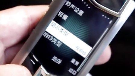 2012最新款总裁签名板待机界面wwwvertu-shop.cn
