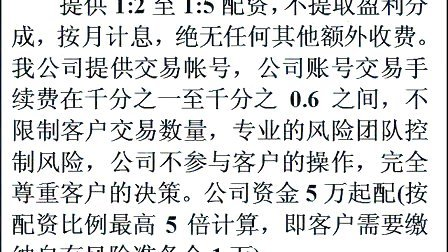 广州典丰专辑,广州期货配资深圳期货配资,深圳股指期货配资