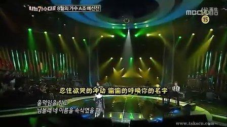我是歌手2 素香 - 飛向天空 (中字)