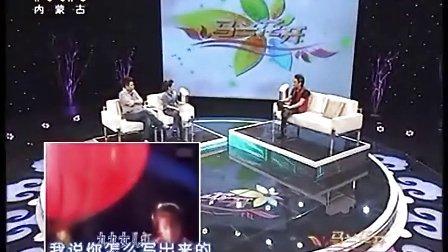 《马兰花开》 20121021 九月九的酒 陈少华-0005