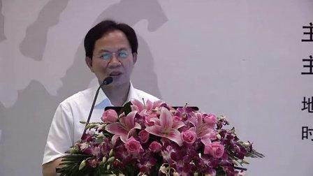 邱晓华:当前经济形势下的机遇与挑战
