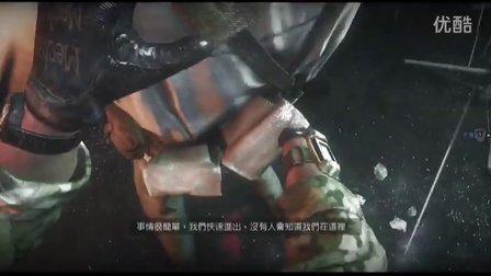 荣誉勋章 铁血悍将 中文视频序章