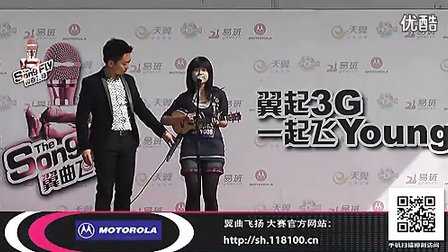 Ukulele弹唱《爱要坦荡荡》Cover by 白桦树娃娃