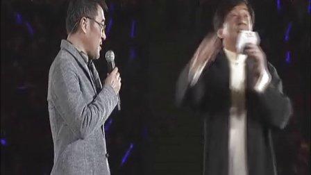 心系天下W2013爱心演唱会李宗盛与成龙 亲来亲去