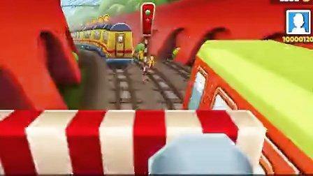 地铁跑酷不用滑板170万分裸奔最高纪录