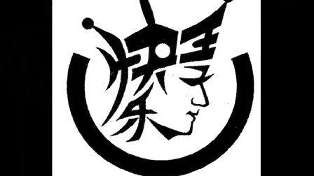 神奇美丽的汉字1