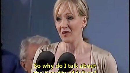 JK罗琳《生活就像故事》2008哈佛大学毕业演讲