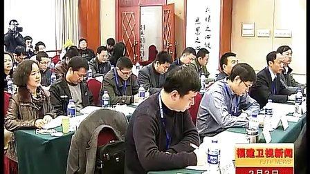 报道:中国青年创业领袖项目福州开讲
