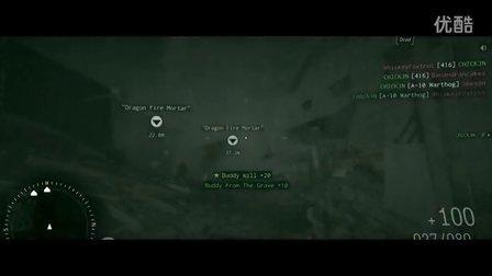 《榮譽勳章:鐵血悍將》海豹六隊戰鬥訓練第三章|火力小組