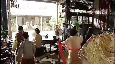 【龙舞九天式】少年卫斯理之少年王03