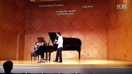 前国际单簧管协会主席-罗伯特斯普林执教25周年庆典音乐会之清教徒幻想曲 演奏:朱双