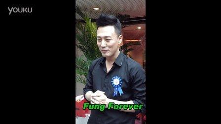 請投8號林峯當選TVB最佳男主角